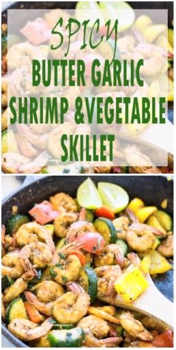 Garlic Butter Shrimp and Vegetables images