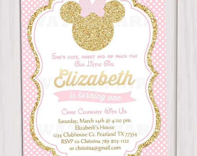 Pink and Gold Minnie Mouse Birthday Party Package First 1st