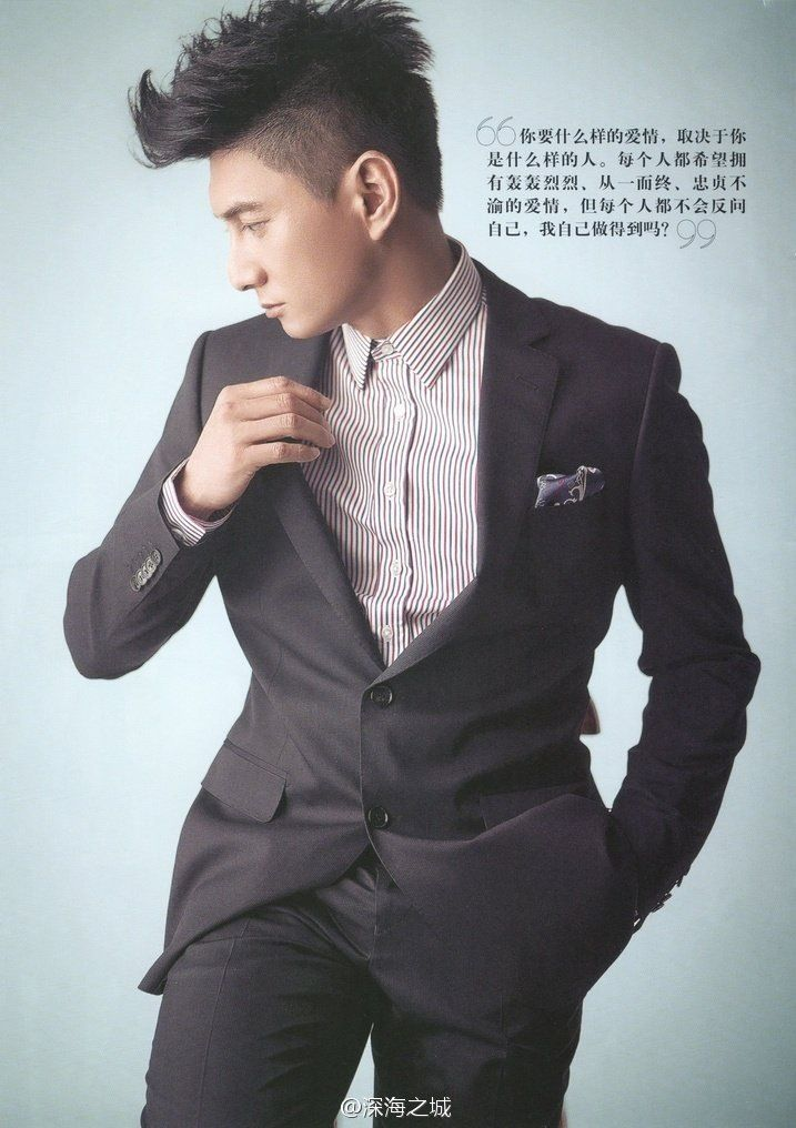 Picture of Nicky Wu