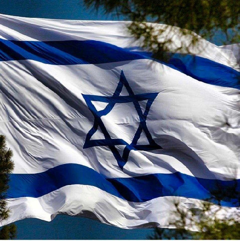 Beautiful Israel Israeli Flag City Of God