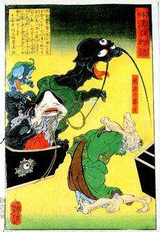 Ukiyo-e Series #2: Ghostly Worlds   PingMag : Art, Design, Life – from Japan