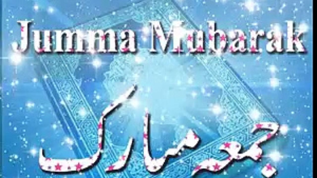 Jumma Mubarak Messages Sms Cute Wishes Messages Hd Wallpapers