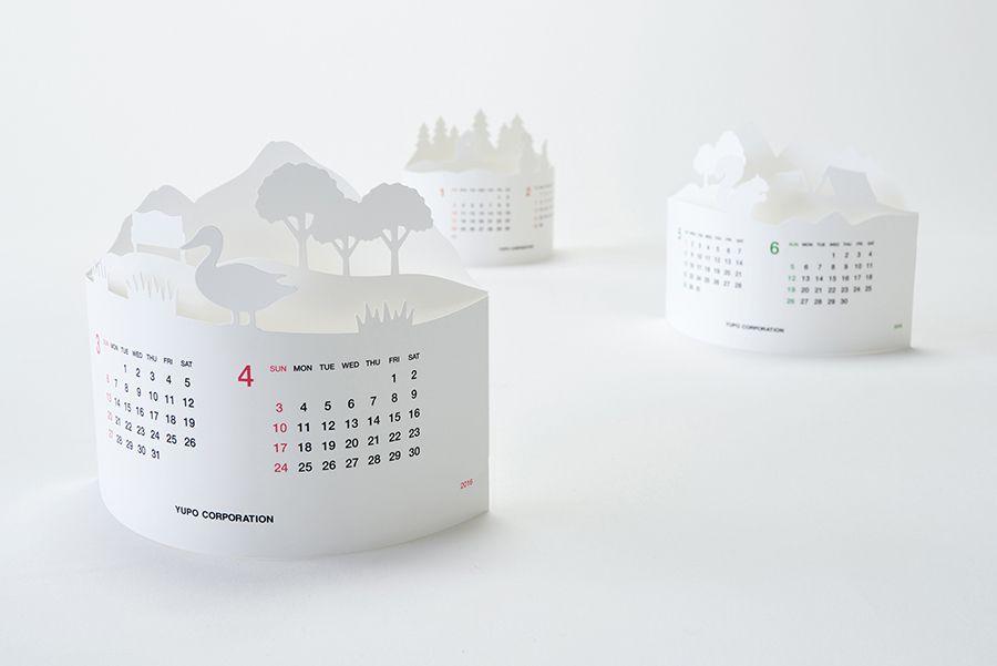 использовала слезоточивый настенные календари необычной формы фото поздравления днем