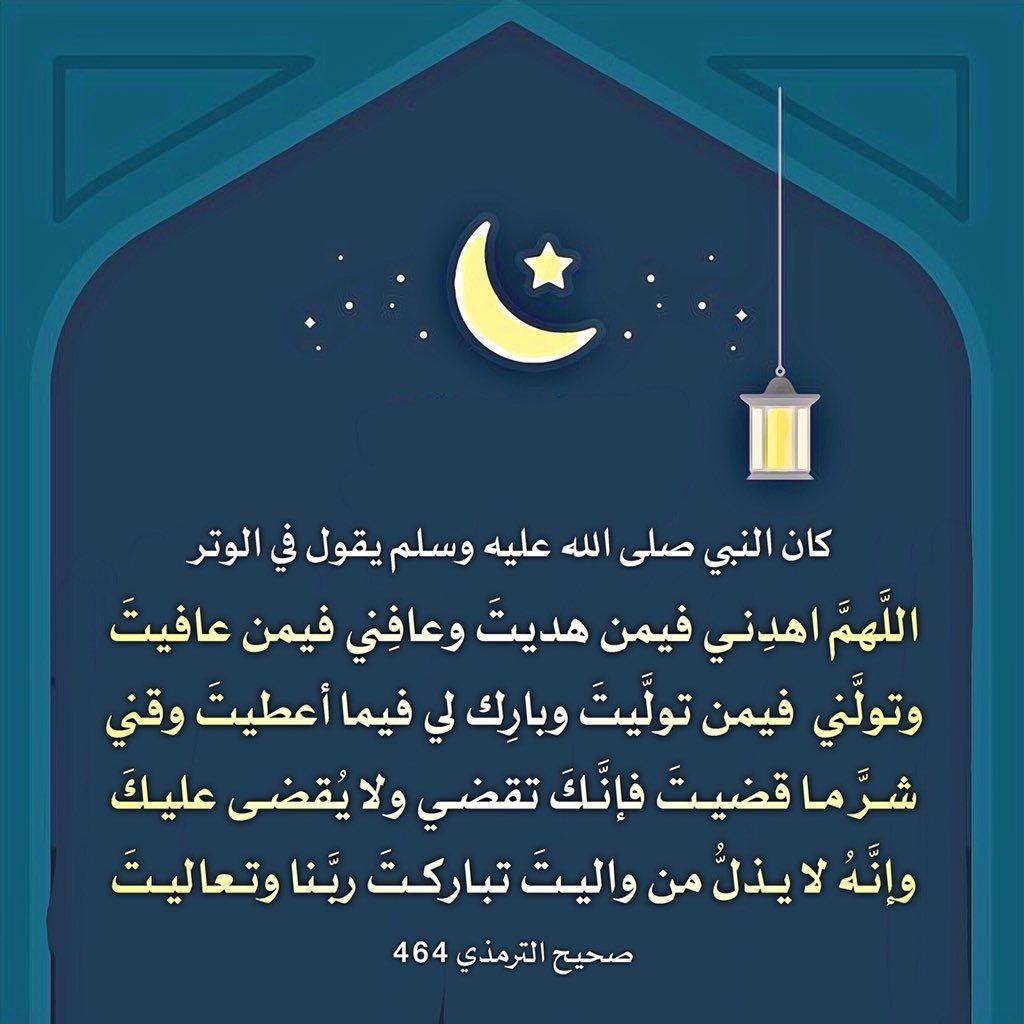 Pin By الأثر الجميل On أحاديث نبوية Massage Therapy Hadith Ramadan