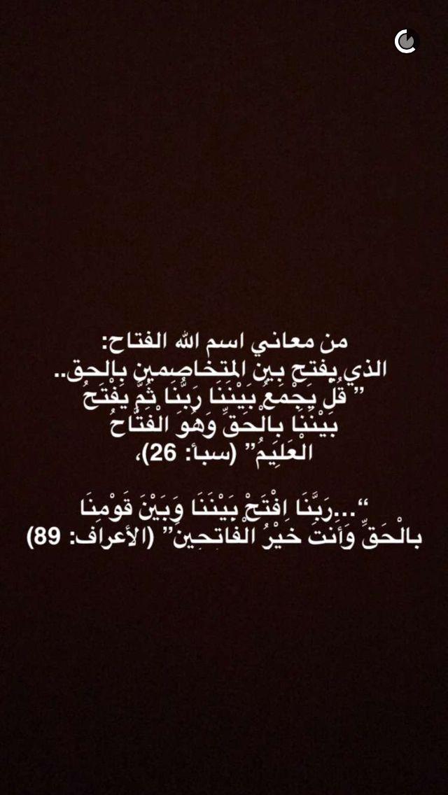 سناب فجر الكوس Cards Against Humanity Islam Human