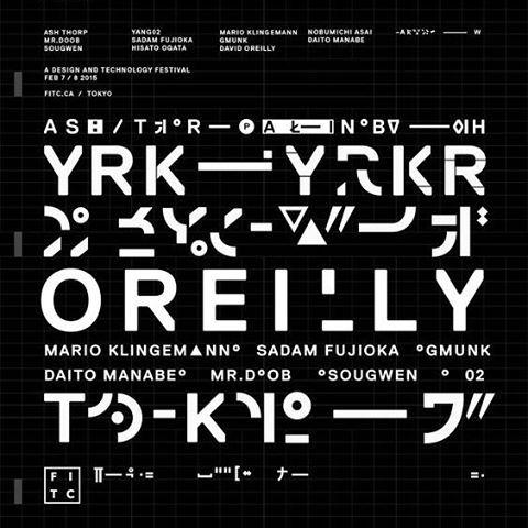 #replicanorm #designfestival #flyer #poster #ashthorp #tokyo #dethjunkie #dethselect #cyberpunk #feedyourhead #tumblr