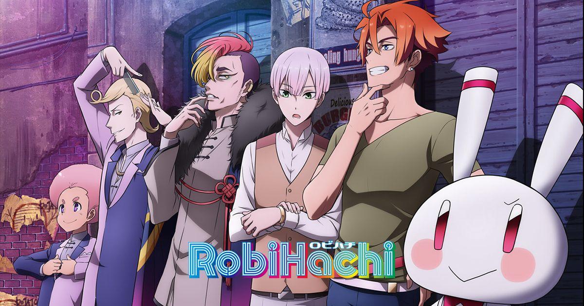 TVアニメ「RobiHachi」公式ホームページ! Anime release, Anime, Anime dvd
