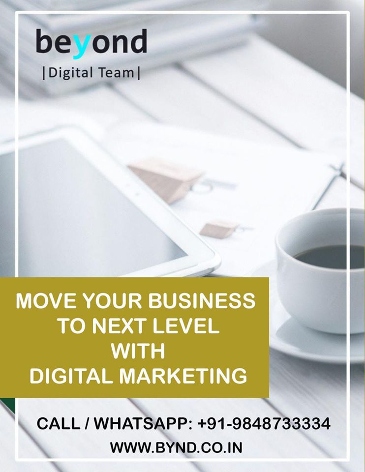 Best Digital Marketing Website Designing Development Company Vizag Digital Marketing Website Design Company Best Digital Marketing Company