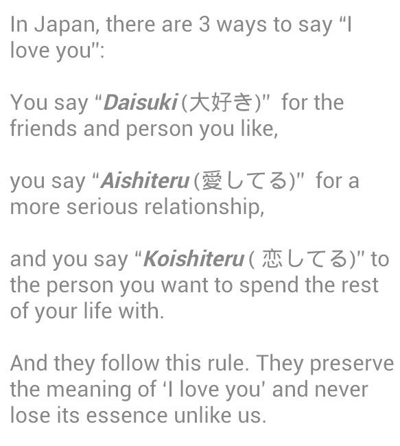 Ways To Say I Love You In Japanese Japan Knows To Much About This Word