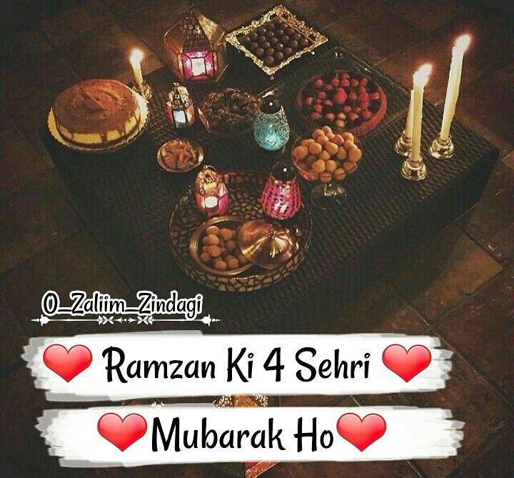 Pin By Asia Arif On O Zaliim Zindagi Ramadan Quotes Ramadan Wishes Islam Ramadan