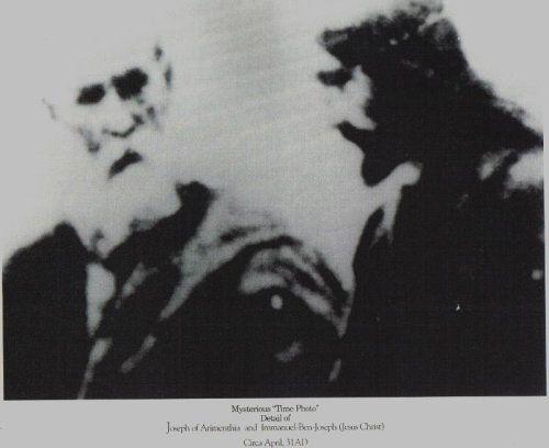 Joseph of Arimathea and Immanuel ben Joseph (Jesus Christ)