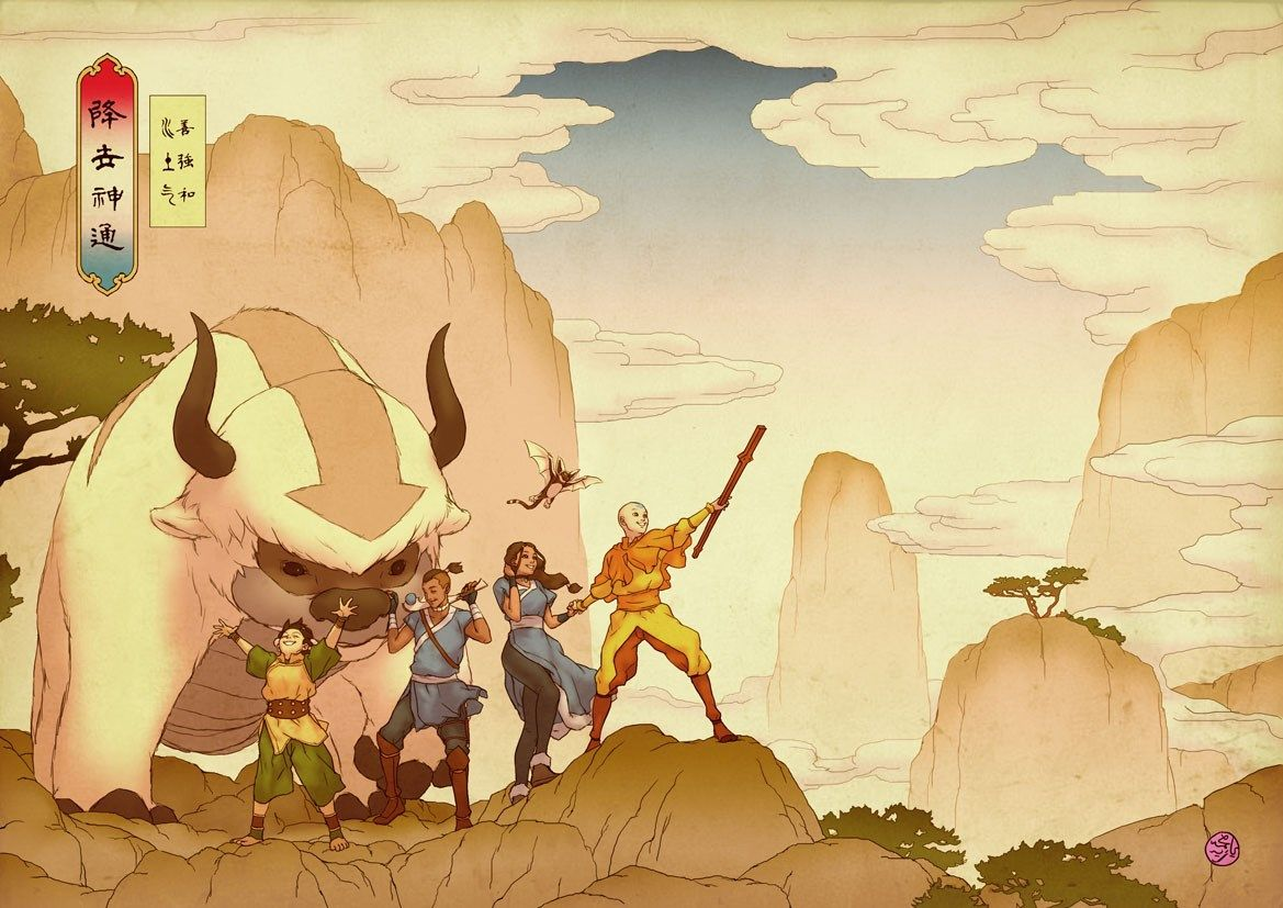 Avatar The Last Airbender Computer Wallpapers Avatar Airbender The Last Airbender Aang