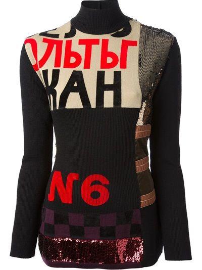 JEAN PAUL GAULTIER VAULT 'Constructivist' Sweater