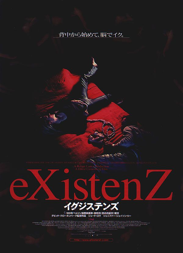 Existenz 1999 David Cronenberg Poster Japones Mondo Posters Movie Posters Japanese Poster
