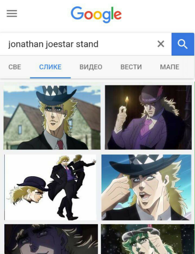 Jonathan Joestar Stand Jojo bizzare adventure, Jojo