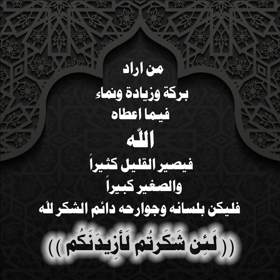 Pin On ١٤ سورة إبراهيم