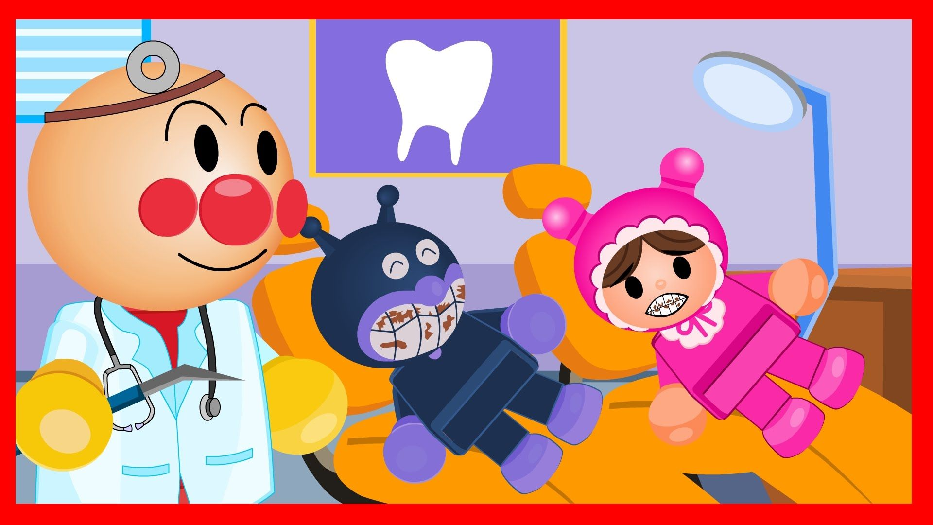 Anpanman Toys Anime Episode 46 Baikinman Teeth Decay and