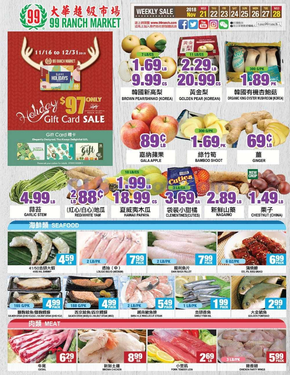 99 Ranch Market Weekly ad November 21 28, 2018. View the