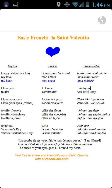 French Learning Valentines Day With Images French Words