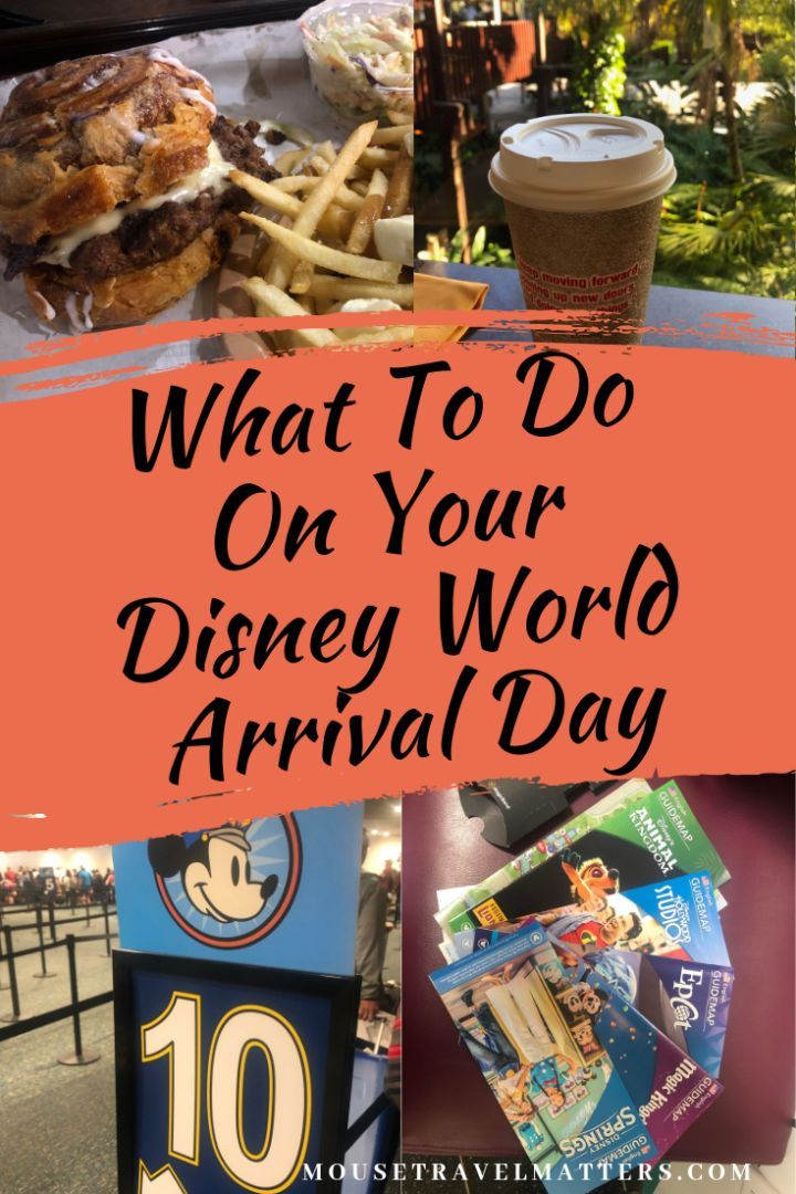 What To Do On Your Disney World Arrival Day #vacationlooks