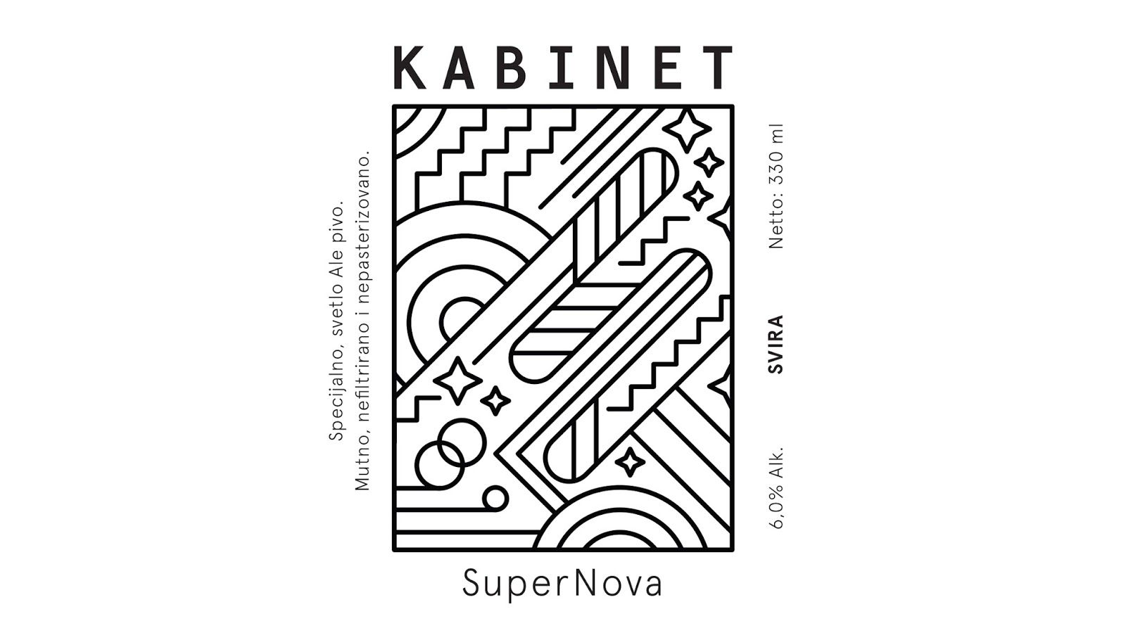 Kabinet Brewery - SuperNova (Concept) on Packaging of the World - Creative Package Design Gallery