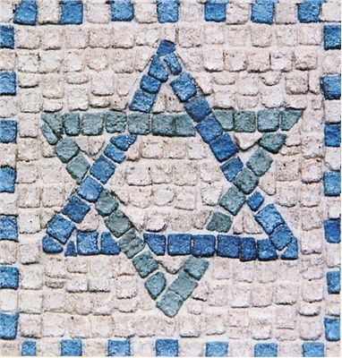 Do it yourself mosaic kit star of david mosaicos pinterest do it yourself mosaic kit star of david solutioingenieria Choice Image
