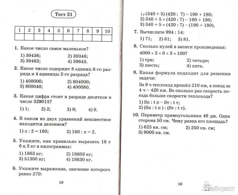 Конспекты уроков по географии алексеев 5 кл фгос