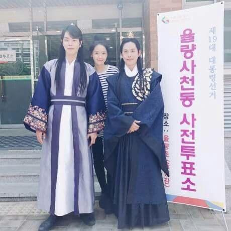 Yoongstagram #왕은사랑한다 #촬영중에 #사전투표하기  #원샨 #린쫑 #산융  #융스타그램
