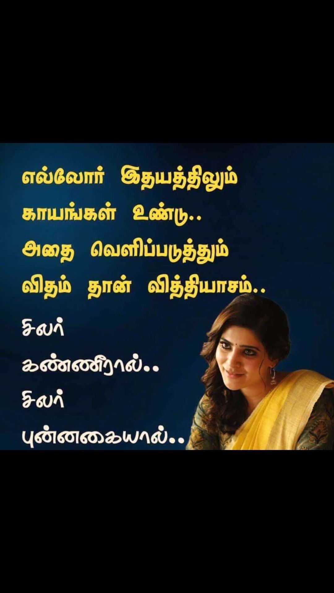 Pin By Kavin Links On Qoutes Love Quotes For Girlfriend Photo Quotes Photo Album Quote