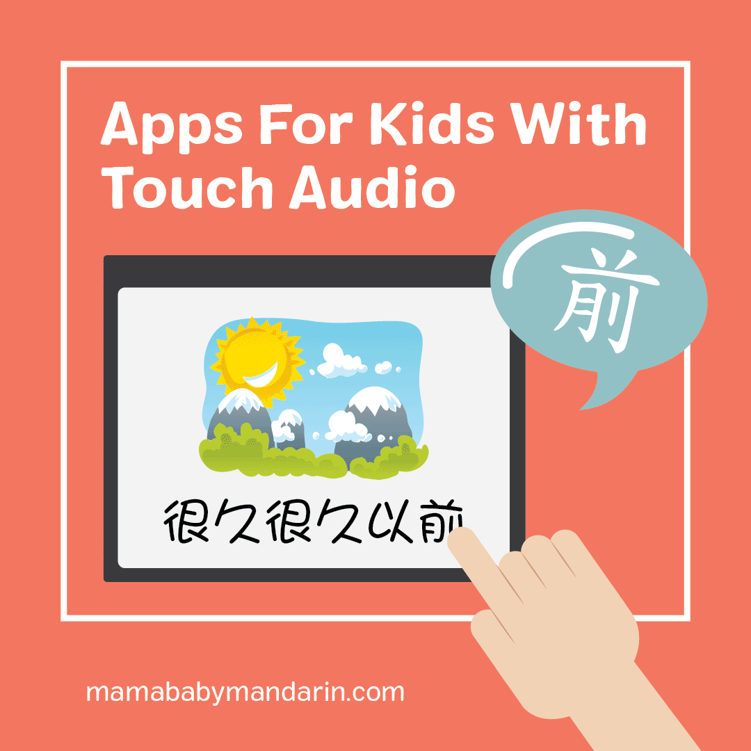 Apps For Kids With Touch Audio (With images) Kids app