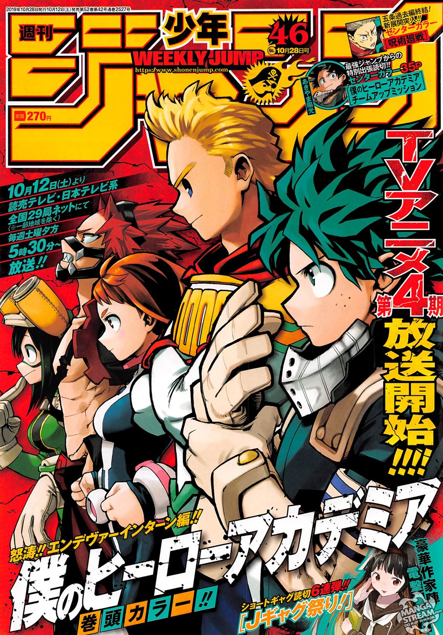 My Hero Academia 246 Manga Stream