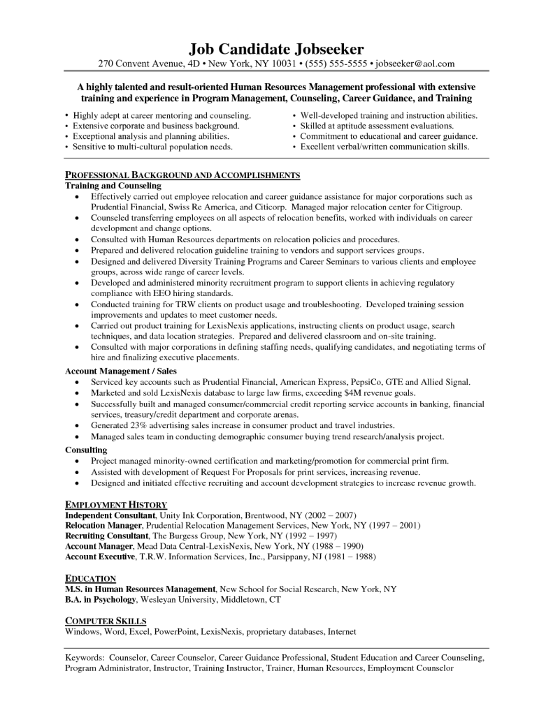 Put Resume Best Example College Application School Guidance
