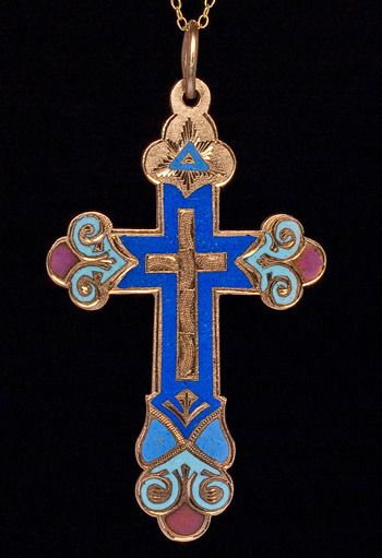 Vintage Enamel Cross Necklace