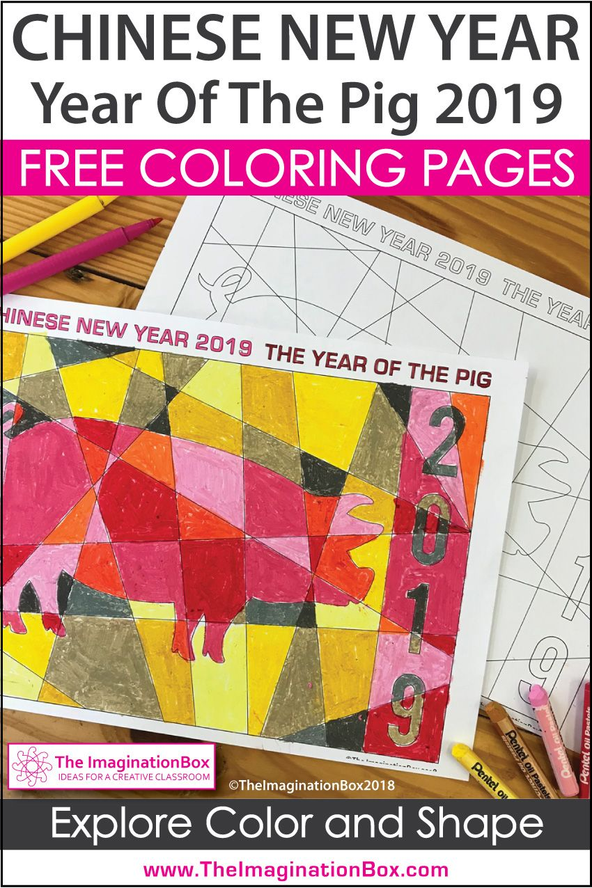 This chinese new year 2019 year of the pig free printable coloring activity is an easy fun chinese new year craft for kids a no prep art lesson plan for
