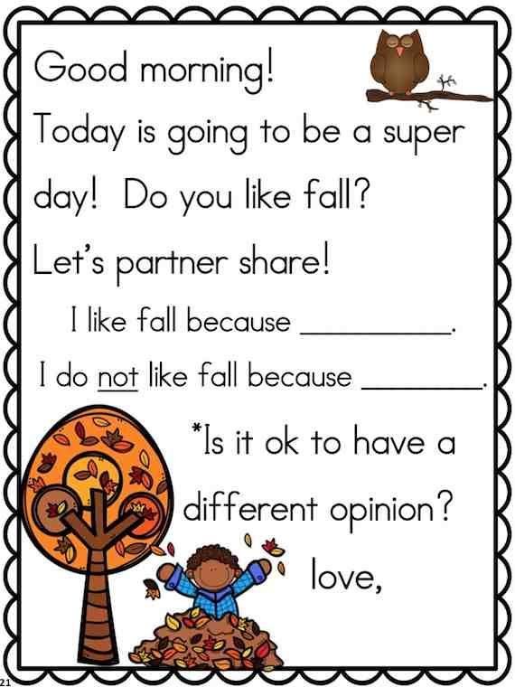 Meaningful Morning Messages for November (Kindergarten ...
