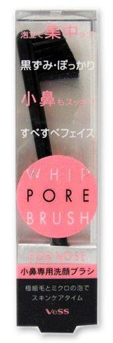 Vess: Whip Pore Brush For Nose