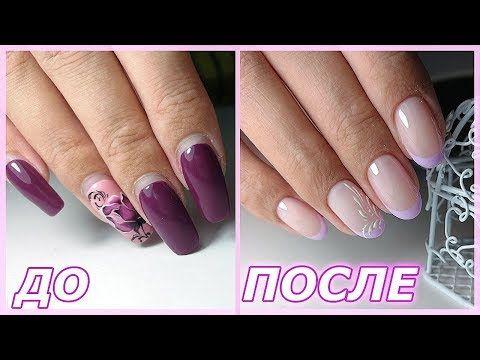 Как делать коррекцию гелем на акриловые ногти