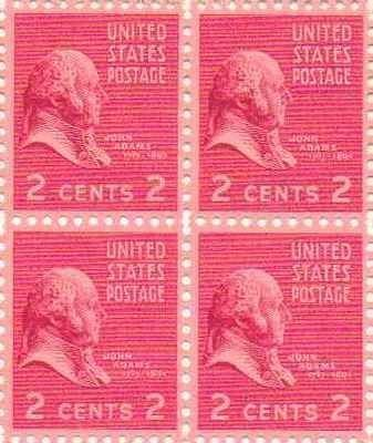 John Adams Set Of 4 X 2 Cent US Postage Stamps NEW Scot 806 895