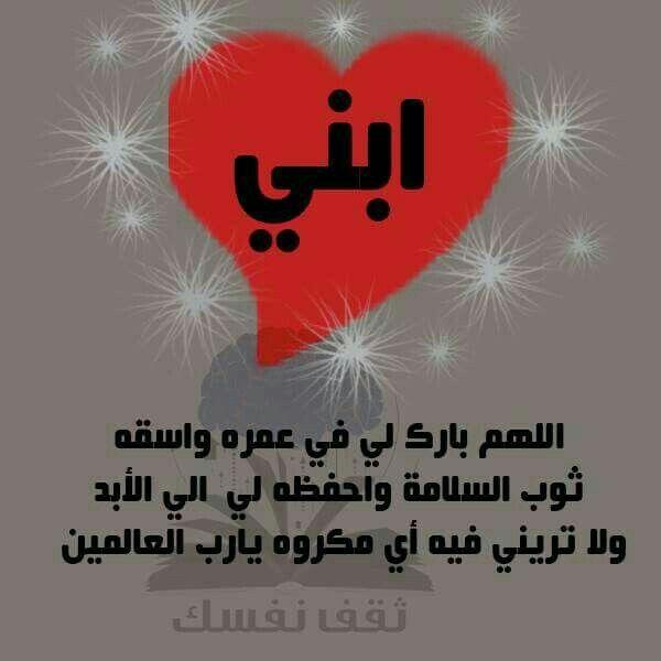 اللهم امين يارب العالمين Favorite Book Quotes Quran Quotes Love Islamic Inspirational Quotes