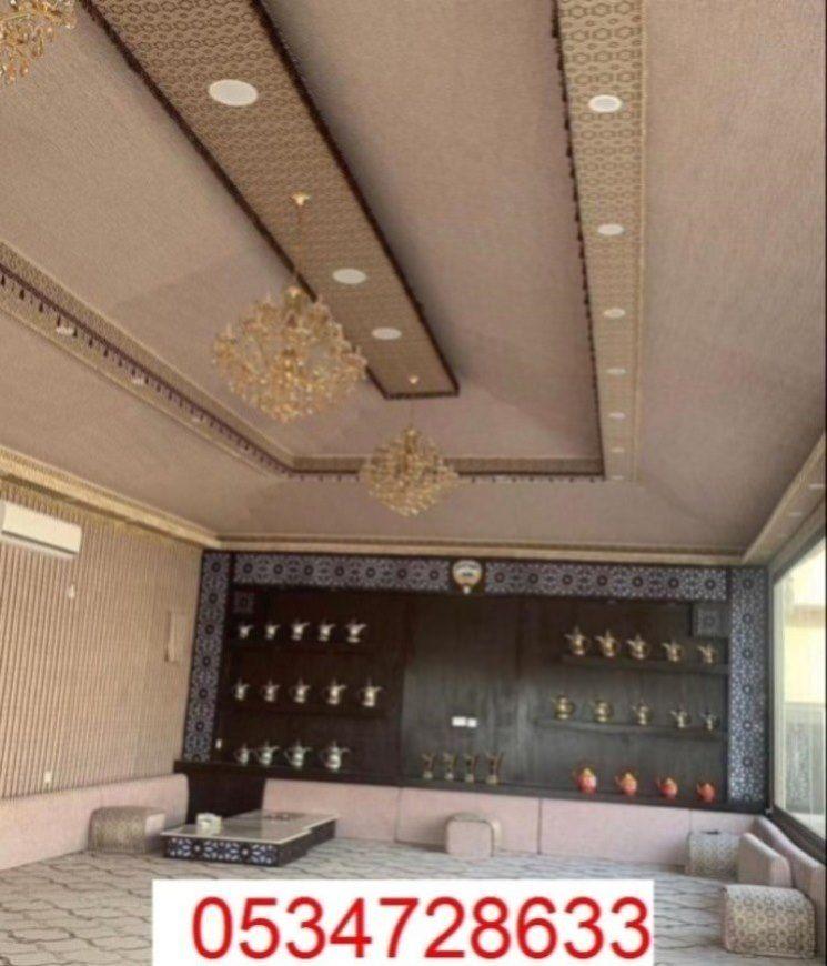 خيمة مشب خيمة ملكية In 2021 Home Vanity Mirror Home Decor