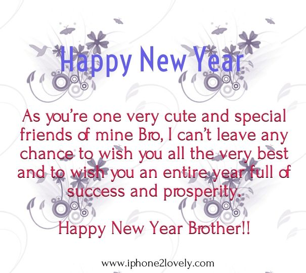 Happy New Year Sms For Brother