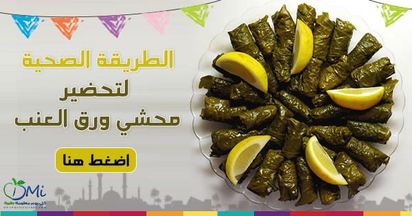 Pin On سفرة رمضان أكلات رمضانية صحية