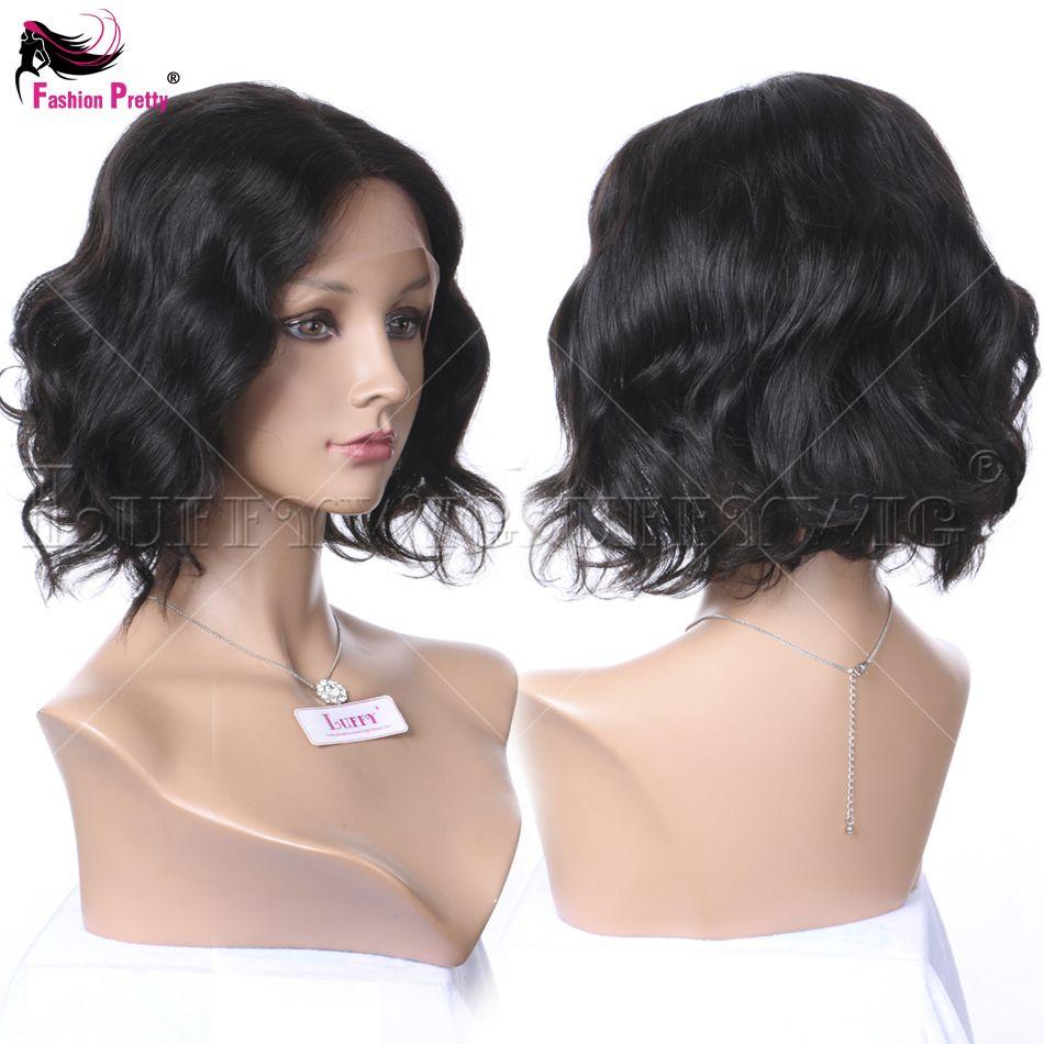 Glueless short bob full lace human hair wigs for black women