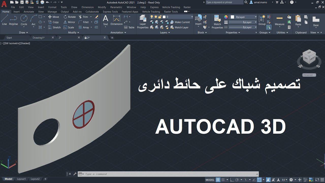 Pin By Amal Abdelrazek On Video Autocad Parametric Reading