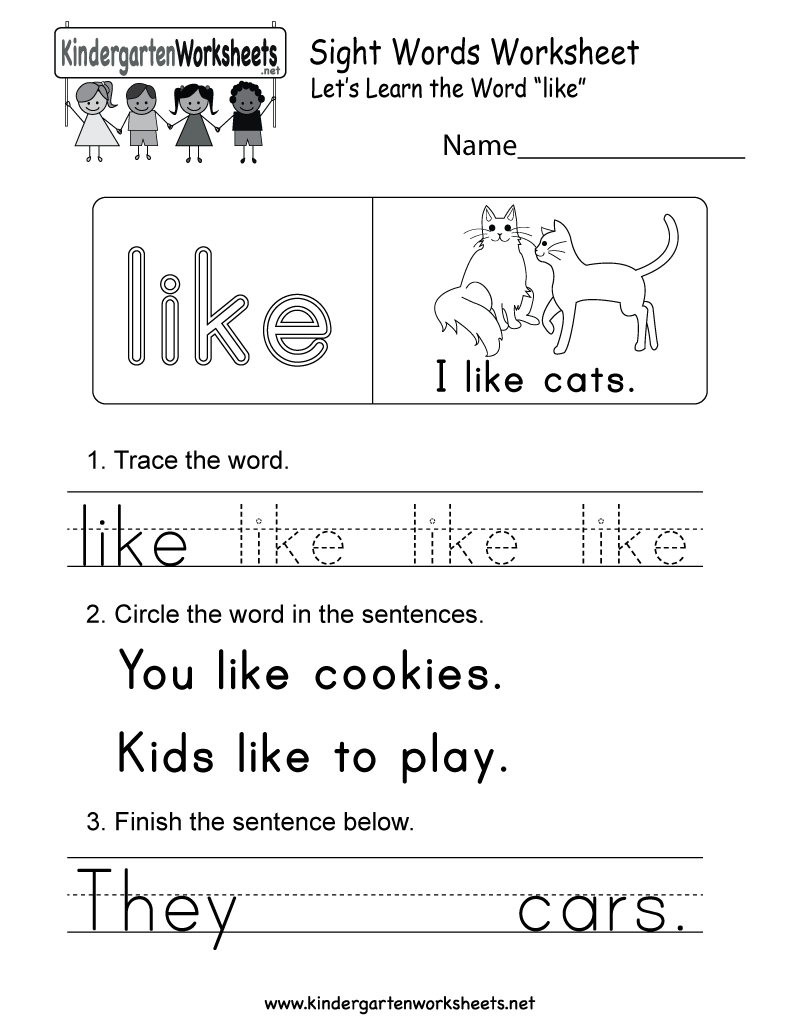 Worksheets Sight Word The Worksheet this is a sight word worksheet for the like would be especially great kids who love cats you can download prin