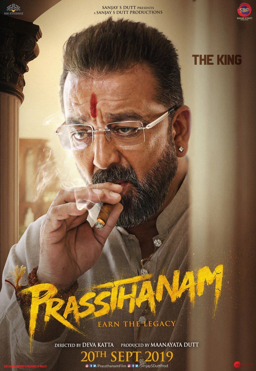 Sanjay Dutt Prasthanam Download Movies Latest Bollywood Movies Hindi Movies