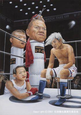 Tetsuya Ishida (石田 徹也 1973~2005)