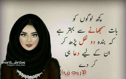 Latest Funny Urdu Funny Urdu Memes 53+ Ideas Funny Urdu Memes 53+ Ideas #funny #memes 1