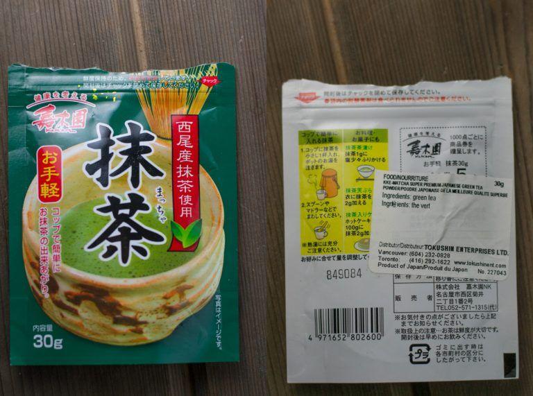Photo of Matcha Green Tea White Chocolate Cookies – Salu Salo Recipes