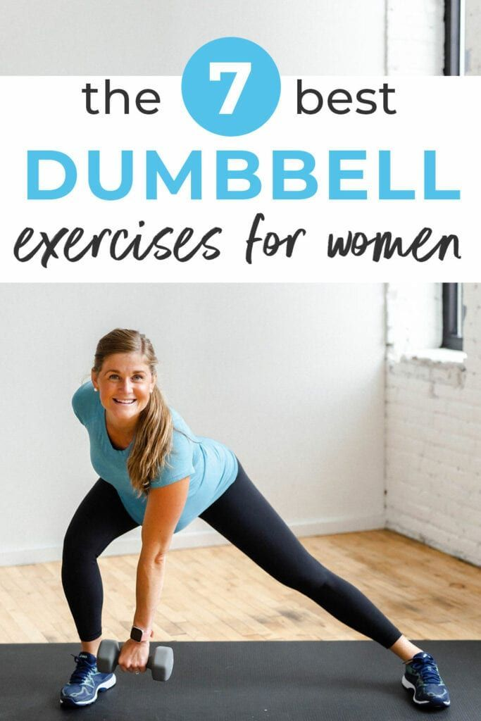 7 Best Free Weight Exercises for Women #dumbbellexercises The best dumbbell exercises for women -- specifically created for women looking to strength train at home! You'll build muscle and work up a sweat in just 20 minutes! #dumbbellexercises